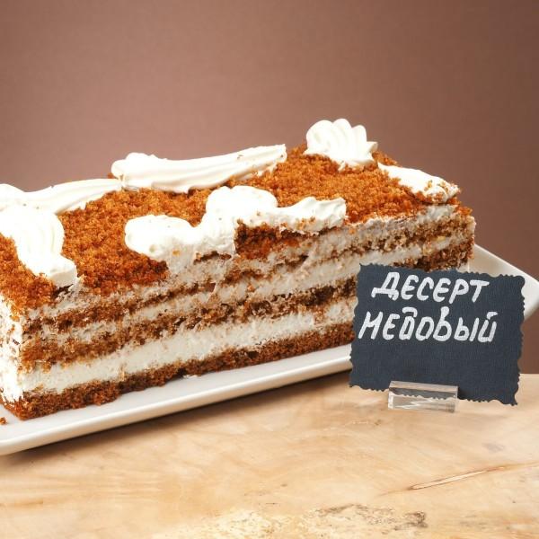 Десерт МЕДОВЫЙ