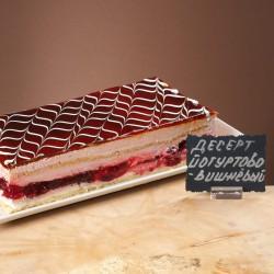 Десерт ЙОГУРТОВО-ВИШНЕВЫЙ