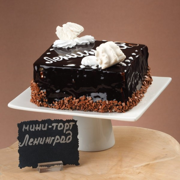 Мини-торт ЛЕНИНГРАД